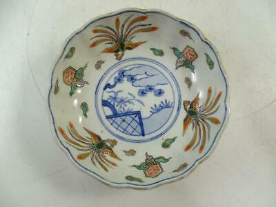 Antique Chinese Canton Hand Painted Peacock Bowl Dish Porcelain China 1800s Vtg