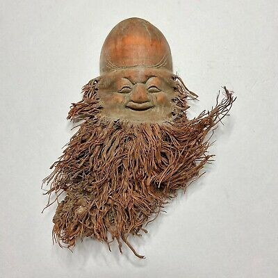 Vintage Carved Bamboo Root Bearded Old Man Spirit Face Wall Hanging Happy Buddha