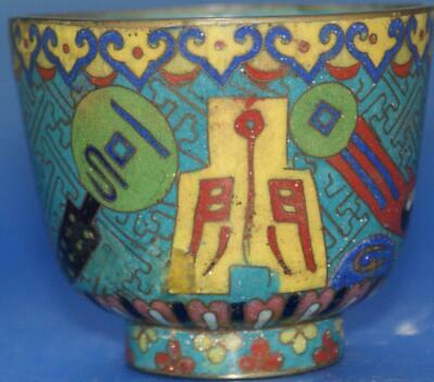 Antique Oriental Chinese or Japanese Cloisonne Enamel Goblet