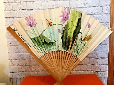 Vintage Chinese figural scene paper and bamboo large hand fan