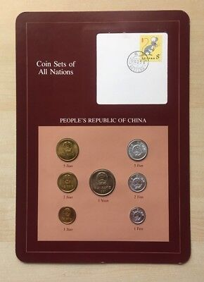 CHINA 7 Coins 1981 1982 mixed COIN SET OF ALL NATIONS with 1984 Cancellation