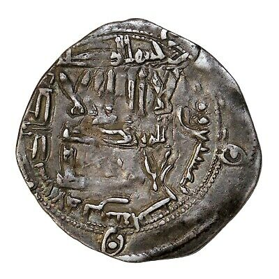 Islamic Umayyad Caliphate AR Silver Dirham Early Medieval Coin
