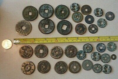BIG Coins, 33  Curio Chinese Bronze Qing Dynasty 5 Emperors,Money,Currency