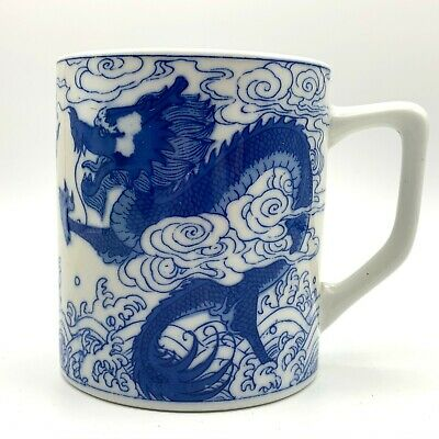 Cobalt Blue White Chinese Dragon Coffee Mug Waves 4 Toed Year of the Dragon