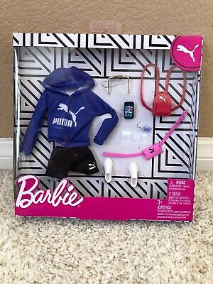 Barbie PUMA Fashion Outfit Pack Purple Hoodie Backpack Deluxe 9 pc Doll Clothes