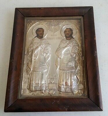 Antique Russian Icon An Estate Liquidation, Framed, No Reserve