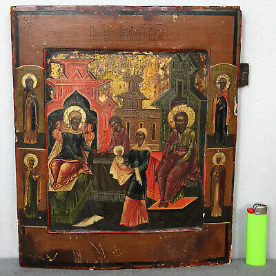 IKONE ANTIK GOTTESMUTTER GEBURT 18th C. old russian icon NATIVITY OF THE MOTHER