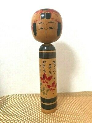 Kokeshi Doll  Japanese traditional crafts   Height is about 30 cm /11.8 inch