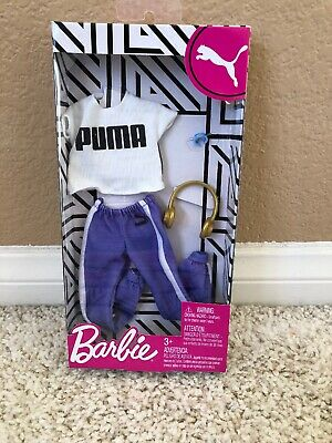 Barbie PUMA Fashion Outfit Pack White Shirt Purple Joggers 4pc Doll Clothes 2020