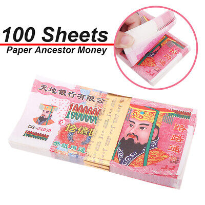 100pcs  Ancestor Joss Paper Hell Bank Notes Chinese Heaven Ghost Money US Stock