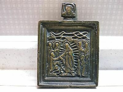 Antique 19th Russian Orthodox copper cast icon Jesus Christ