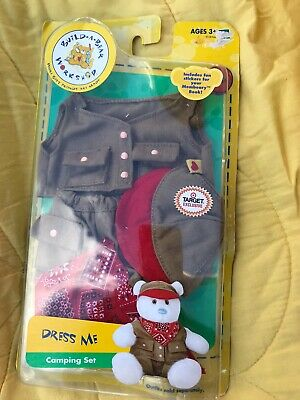 HASBRO BUILD-A-BEAR FULL SCOTTY SET /& ACCESSORIES MIP 2004 ONLY ONES!