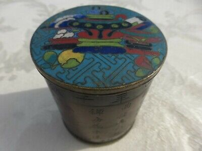 FANTASTIC ANTIQUE Chinese Brass Enamel Cloisonne TRINKET BOX w/ Chinese writing