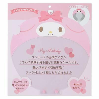 Sanrio Enjoy Idol My Melody Paper Fan Case with Hook Store up to 3 Fans Japan