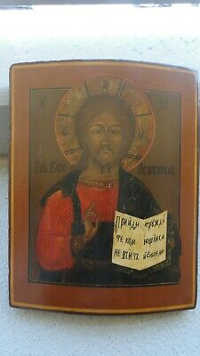 Antique Russian icon Jesus Christ early 19 century