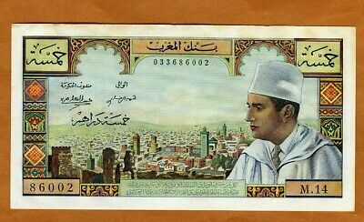 Morocco,  Dirhams, ND (1960)  P-53a, Sig. 1 aUNC > French print