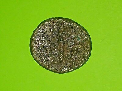 Seleucus II 246 BC ancient Greek Coin Athena helmet Apollo bow goddess of war