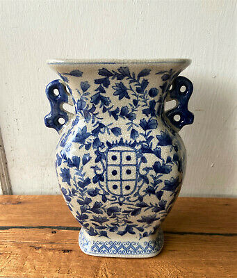 Antique Vintage Blue & White Chinoiserie Chinese Porcelain Mantle Vase - 10""