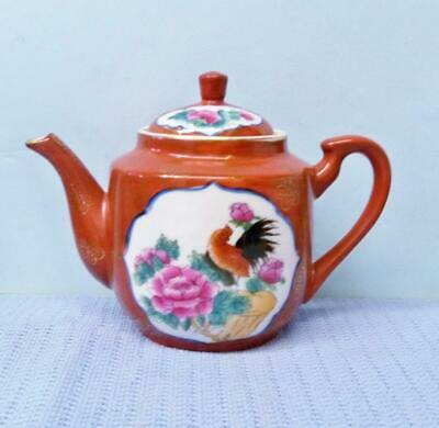 Vintage Hand Deorated Tea Pot ~ Rooster & Roses Motif ~ Gold Gilt Flowers ~ Mint