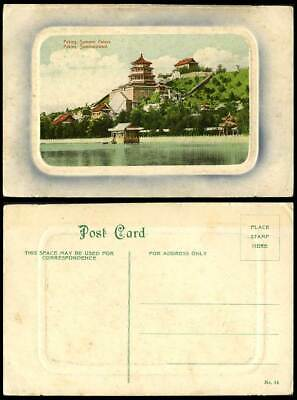 China Old Embossed Colour Postcard Summer Palace Pagoda Lake Peking Sommerpalast
