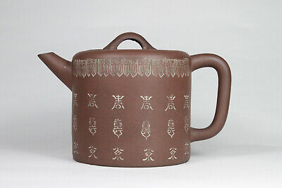 Antique Chinese Qing Dynasty 19th Century Yixing Pottery Teapot Calligraphy Shou