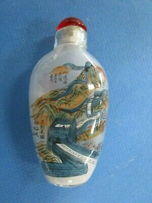 """Chinese Reverse Painted  Glass """"Great Wall""""   Snuff Bottle"""