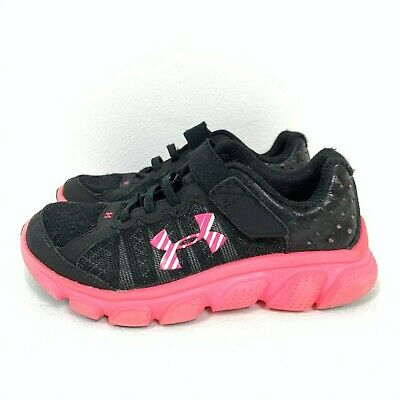 Under Armour Girls Kids Youth Black Pink Athletic Shoes Stretch Laces Size 12.5