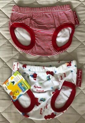 Toddler Baby Elmo 2 Pack Nappy Covers Covertail Size 000 Sesame Beginnings New