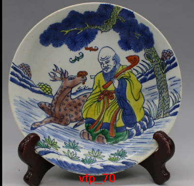 Old China antique Collection Qing Dynasty Blue and white Dou Cai Fulushou disc