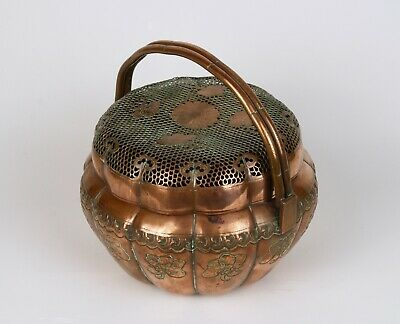 A Fine Early 19th Century Chinese Qing Dynasty Copper Hand Warmer - Seal Mark.