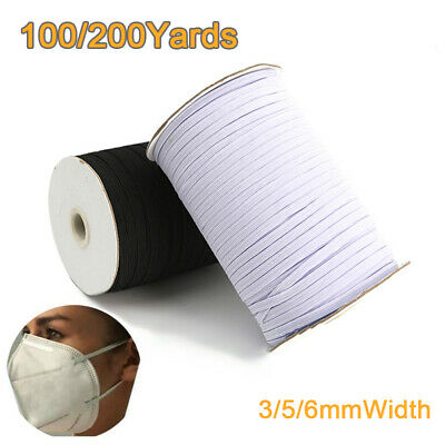 """200 Yards Flat Elastic Band 1/4""""1/8"""" Rubber Strap Stretch for Sewing Making"""