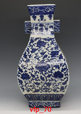 Old China antique Qing Dynasty Blue and white Branch lotus Binaural bottle s460