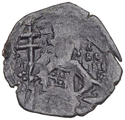 Andronicus II Palaeologus. 1282-1328. Æ Trachy