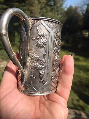 Magnificent 19thc Chinese Solid Silver Creamer Jug Carved Dragon Flowers Bamboo
