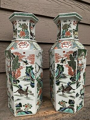 Chinese Antique Porcelain Pair Vase Qing China Asian