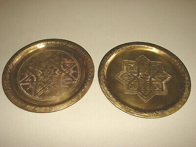 Pair of Vintage Moroccan Hand Carved Brass Wall Plates Artisana Fes Fez
