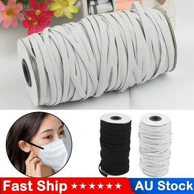 100M Elastic Bands for DIY Braided Elastic Cord Crafts Elastic Rope Sewing AU