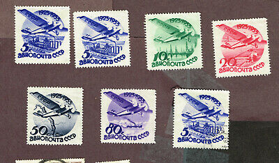 Russia Vf Forgery Lot  No Gum (Bef28,6