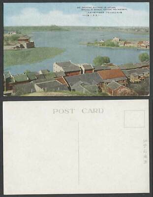 China Old Colour Postcard Moon Lake & Important Buildings Hankow Hanyang Wuchang