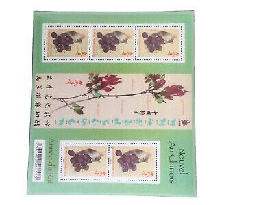 Timbres Nouvelle An Chinois Annee Du Rat 5 X Lettre Prioritaire 20g