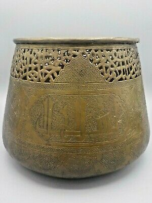 Antique Hammered Pierced Copper Pot Planter Vase Arts & Crafts Mission