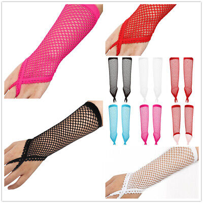 Women Finger Loop Long Fishnet Gloves Elbow Length Fingerless Wedding Bridal