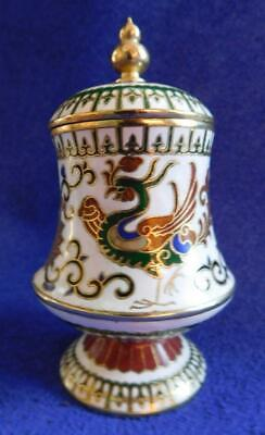 Lovely Champlevé Enamel Cloisonné Lidded Canister of flared Base Phoenix