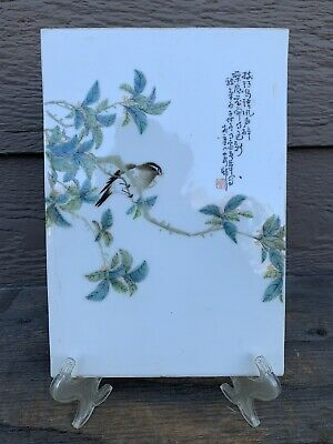 Chinese Antique  Famille Rose porcelain Plaque Tile Qing  China Asian
