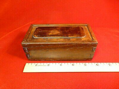 Museum Grade Hand Carved Wooden Box - Dovetail Construction - Museum Number