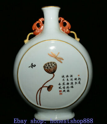 """13"""" Marked Old Chinese Porcelain Gold Freehand Palace lotus seed dragonfly Vase"""