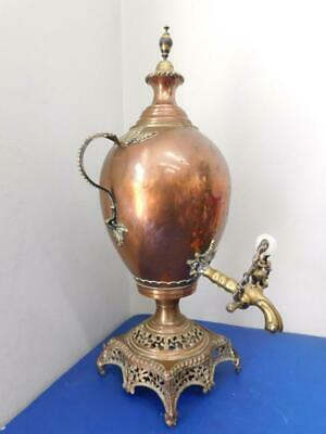 Extraordinary Victorian Copper & Brass Samovar 1800s Tea Coffee Hot Water Urn