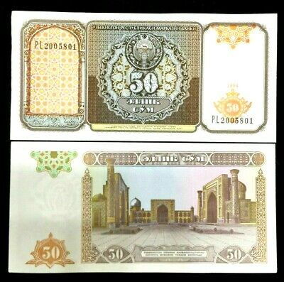 UZBEKISTAN 100 Sum Banknote World Paper Money Currency BILL pick p79 Asia Note