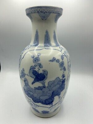 """Blue & White Chinese Asian Porcelain Vase with Bird & Feather Pattern 12"""""""