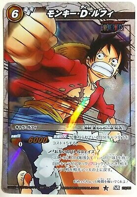 One Piece Miracle Battle Carddass Promo P AS-027 Version 2